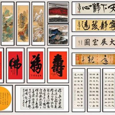 中式, 挂画, 装饰画