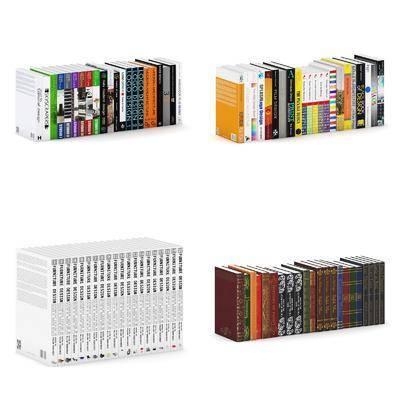 书籍组合, 书籍, 现代