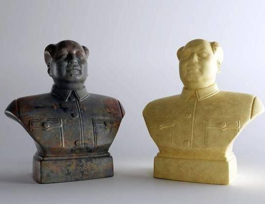 雕塑, 雕刻