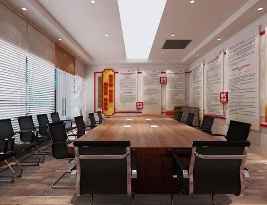 现代, 会议室, 椅子, 桌子, 吸顶灯