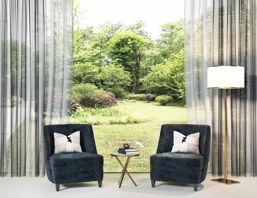 现代休闲椅, 边几, 摆件, 窗帘, 落地灯