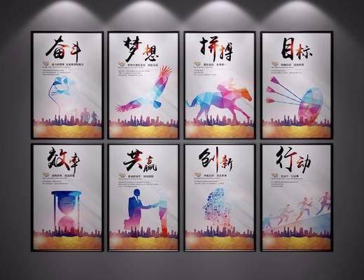 现代挂画, 办公室挂画, 励志挂画, 现代, 装饰画, 挂画