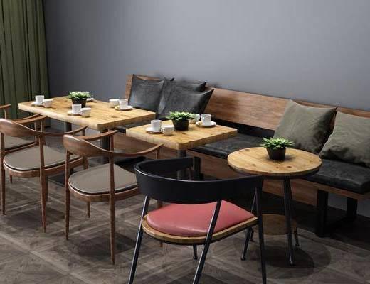 卡座组合, 桌椅组合, 摆件组合, 工业风