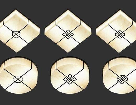新中式吸顶灯, 吸顶灯组合