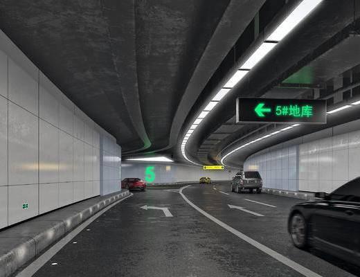 地下车库, 地下车道, 地下隧道, 写实, 公路, 弯道