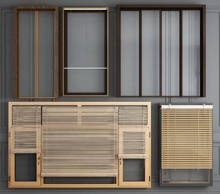 鋁合金窗戶, 平開窗, 推拉門組合, 現代