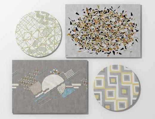 造型地毯, 地毯组合, 现代