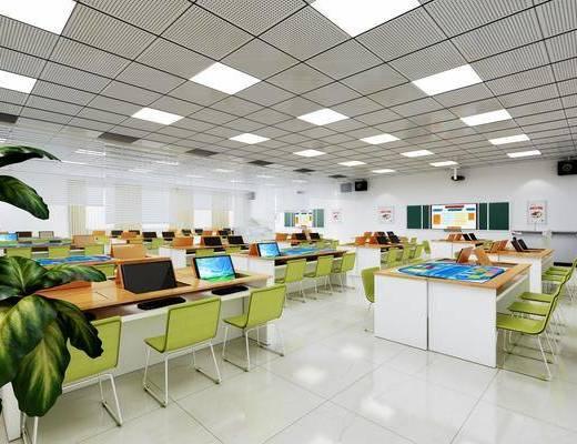 现代, 教室, 工装