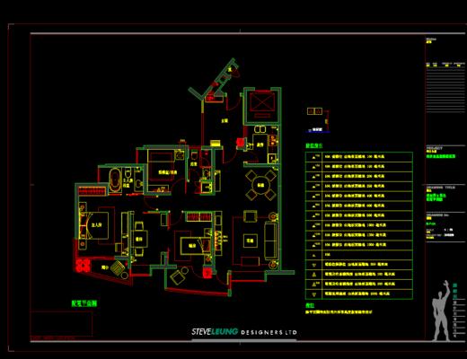 CAD施工图, 家装, 平面, 立面, 大师