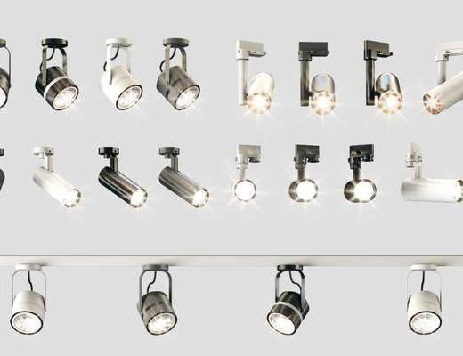 现代射灯, 射灯组合