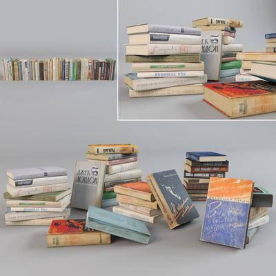 书籍, 杂志, 现代书籍组合, 现代
