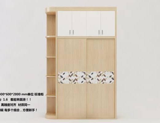 現代衣柜, 衣柜