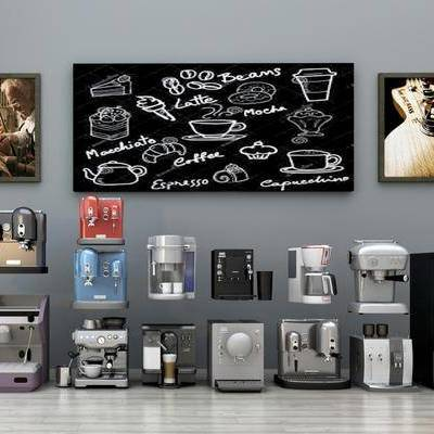 现代, 咖啡机, 杯子, 装饰画