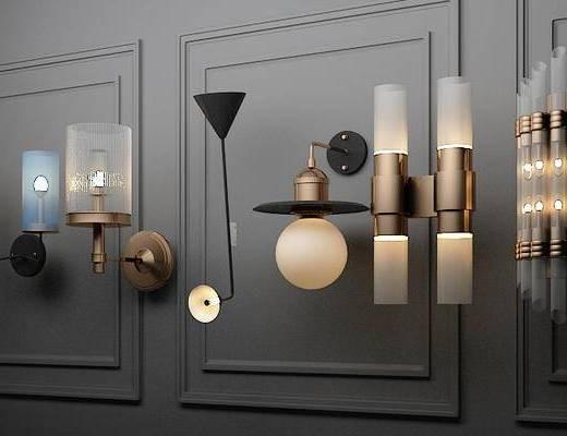 北欧简约, 壁灯, 灯具组合, 北欧壁灯