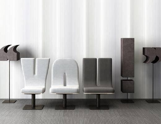 现代, 椅子, 单椅, 字母