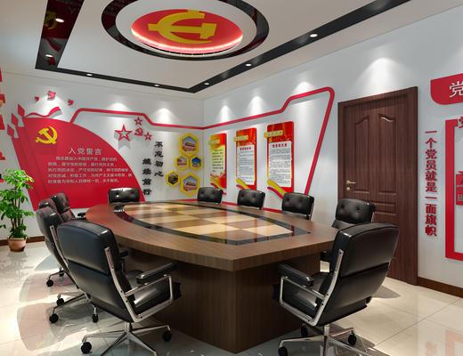办公室, 会议室, 会议桌, 椅子, 办公椅