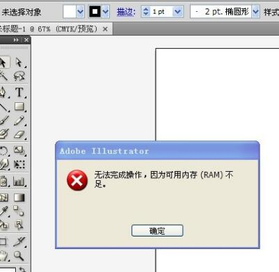 cad打不开内存,显示动态不足啊?_3D模cad三维图片图图片