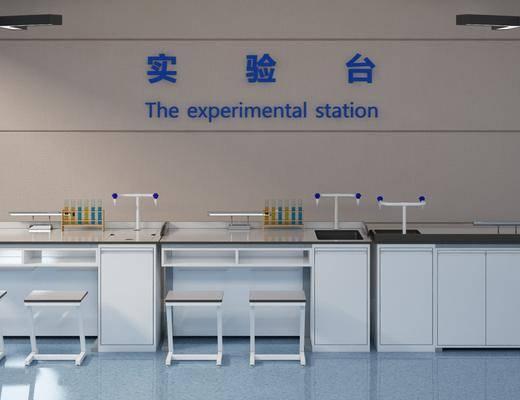 现代, 实验台, 医疗器材, 设备