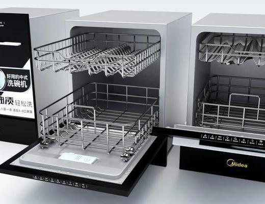 现代, 洗碗机, 组合
