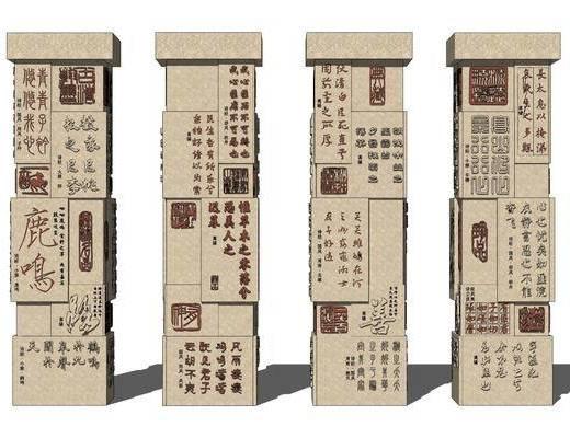 中式, 景觀, 文化柱, 石雕