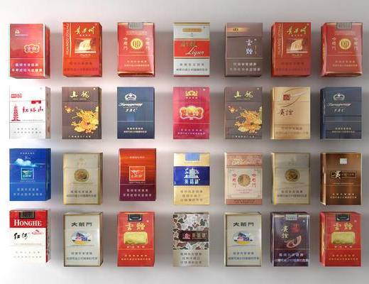 香烟, 纸盒