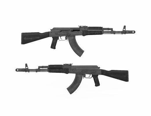 武器, 枪械