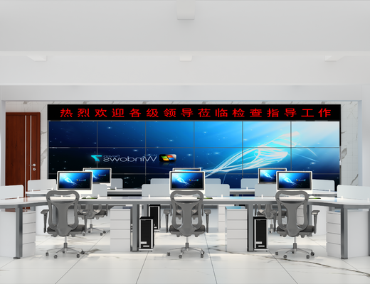 指挥中心, 电脑, 仪器