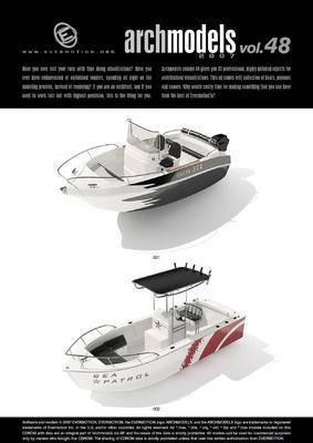 游艇, 船, 交通工具