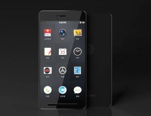 手机, 现代