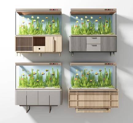 现代鱼缸, 鱼缸, 鱼缸组合