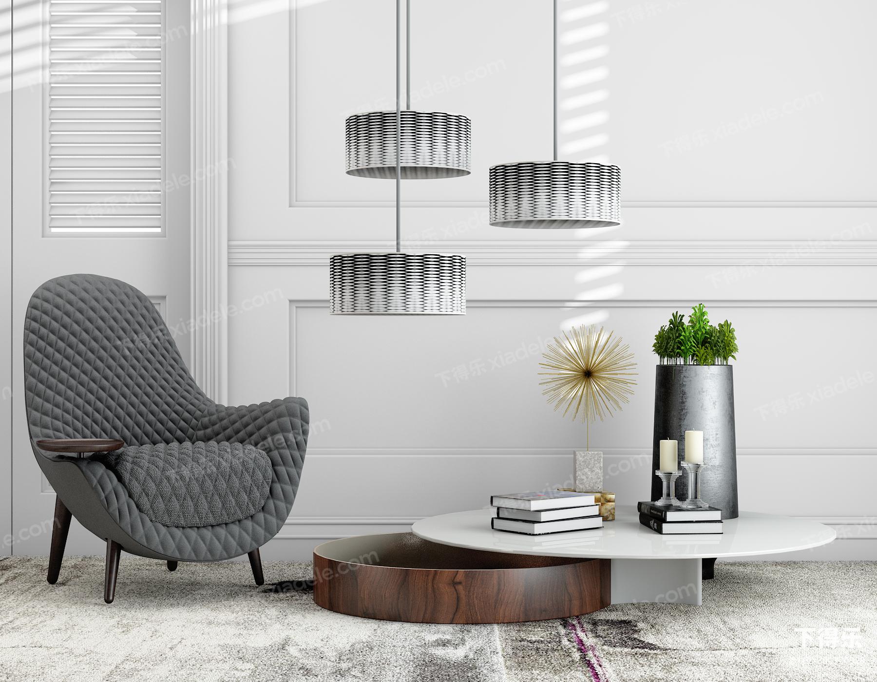 作品点评 技能练习 户型优化 创意设计  现代单椅茶几吊灯组合3d模型