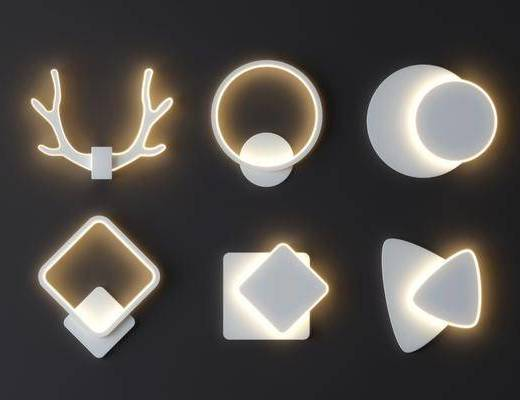 壁灯, 现代壁灯, 几何壁灯