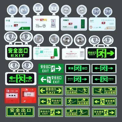现代, 应急灯, 灯具, 单体
