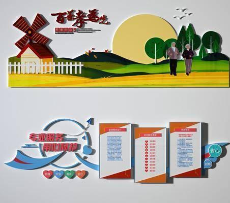 现代, 宣传栏, 文化墙