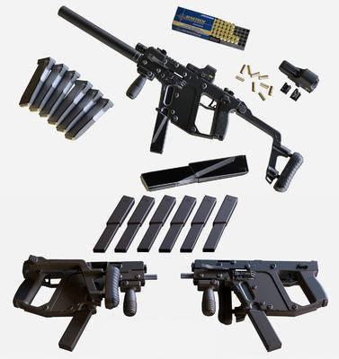 现代折叠冲锋枪, 弹夹, 子弹模型