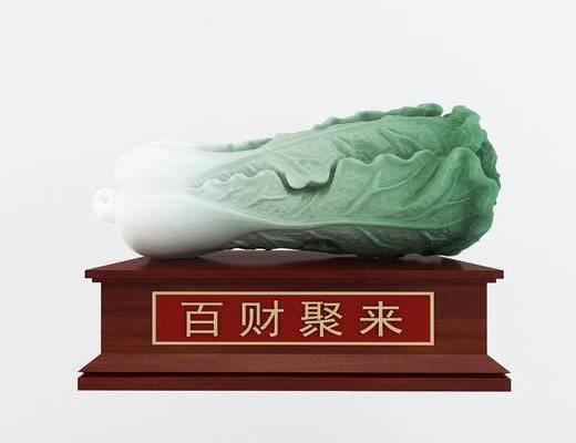 中式白菜摆设品, 百财装饰品, 陈设品