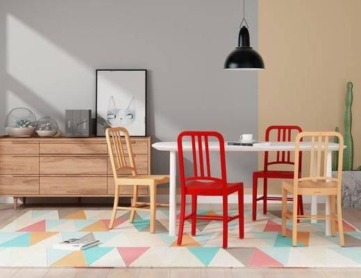 餐桌椅, 餐桌, 椅子, 吊灯, 边柜, 装饰柜, 摆件, 植物, 北欧