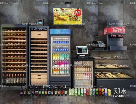 冰箱, 冰柜, 现代冰柜, 饮料, 现代