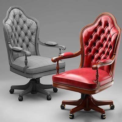 办公椅, 单人椅, 大班椅, 现代