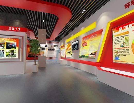党建荣誉, 展览展厅, 现代