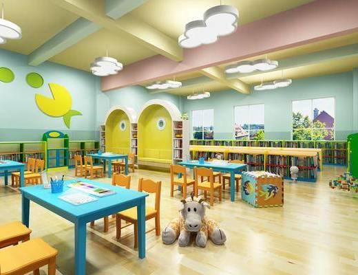 幼儿园教室, 书桌, 单人椅, 玩具, 墙饰, 装饰架, 书籍, 装饰柜, 吊灯, 现代