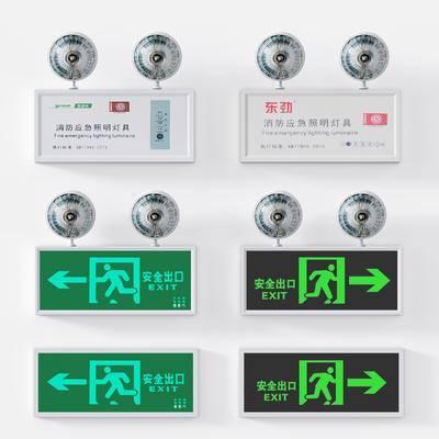 现代, 应急灯, 照明, 安全出口, 标志