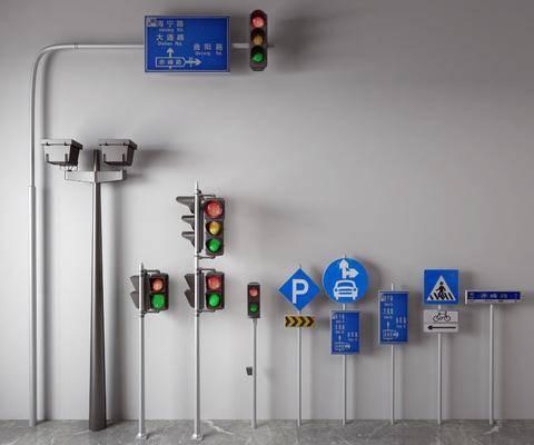 信号灯, 公共设施