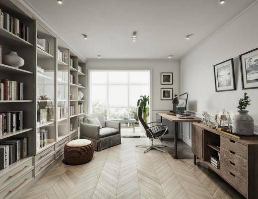 家装, 现代书房