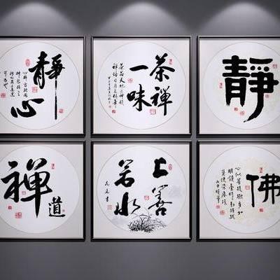 中式装饰挂画, 中式字画, 中式水墨画, 中式, 中式挂画