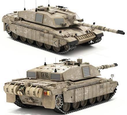 现代挑战者主战坦克