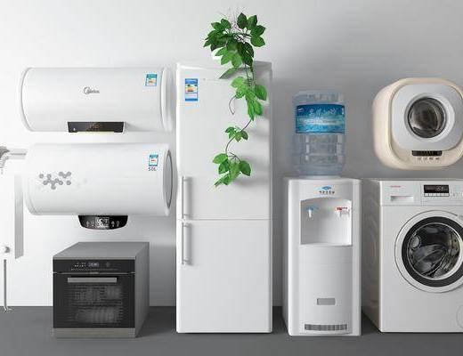 热水器, 洗衣机, 饮水机, 电器